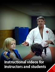 View Judo Videos
